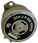 Двигатель ДСМ-2 УХЛ4,2